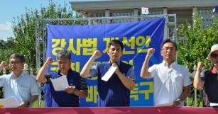 강사법 문제 뇌관된 예산 배정⋯ - 교수신문