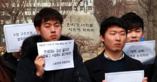 강사ㆍ교수ㆍ학생 모두 '강사법 몸살 중'  - 한국…